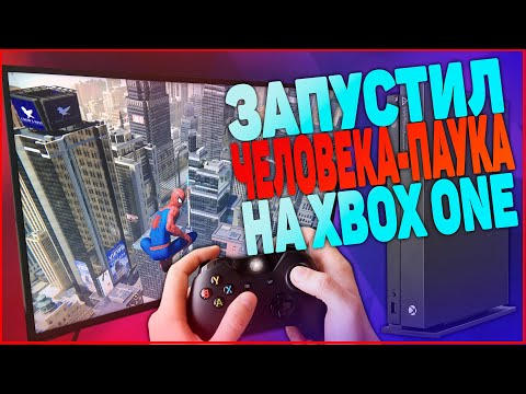 XBOX ONE - 11 ЛУЧШИХ ВОЗМОЖНОСТЕЙ