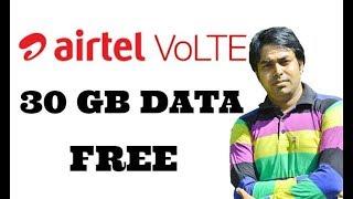 AIRTEL 30 GB DATA FREE