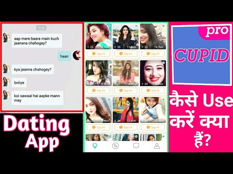 Cupid_Pro Dating App | How To Use Cupid Pro App | Free Dating App Cupid Pro