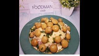 """Салат """"Грибной"""": рецепт от Foodman.club"""