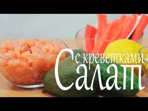 Салат из авокадо с помидорами и сыром - пошаговый рецепт с