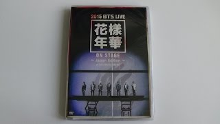 unboxing bts bangtan boys 2015 live 花様年華 on stage japan edition at yokohama arena dvd