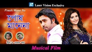 bangla music video 2018