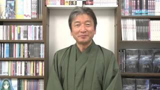 尾木プロ THE NEXT ボイスサンプルコンシェルジュ1月号 郷田ほづみ 検索動画 4