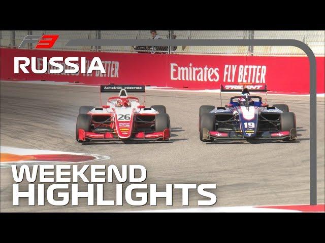 Formula 3 Round 8 Highlights | 2019 Russian Grand Prix