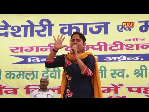Preeti Choudhary Hit Ragni 2018 | फौज में जाके पिया भूल न जाईये | Popular Haryanvi Ragni | NDJ Music
