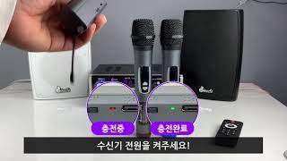 UHF 무선 마이크세트 공연 강의 수업 소규모 행사 전…