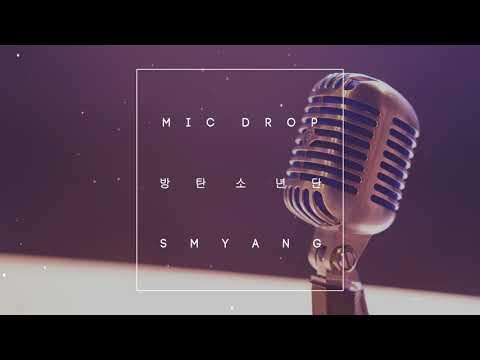 "BTS (방탄소년단) ""MIC Drop"" - Piano Cover"