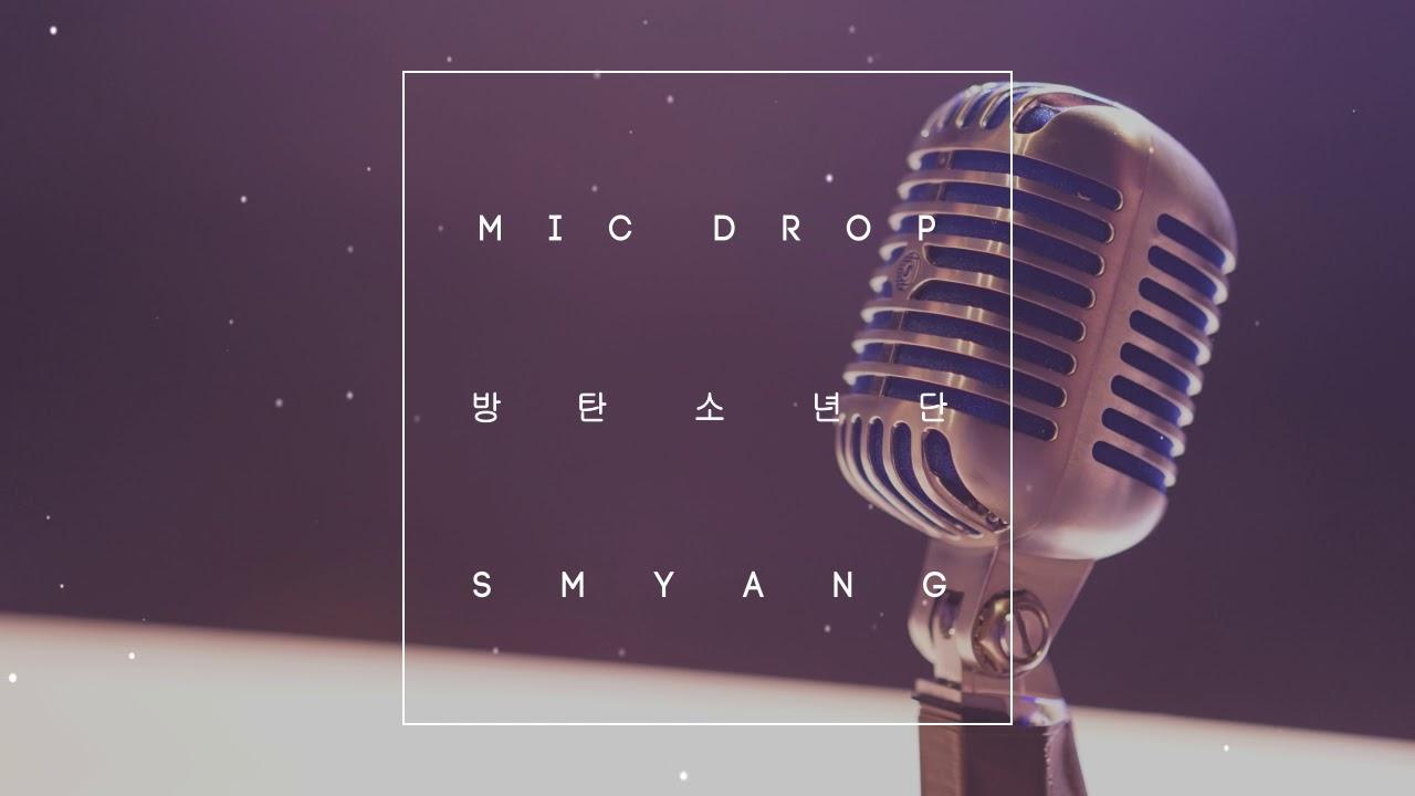 Steve Aoki Wallpaper Hd Bts 방탄소년단 Quot Mic Drop Quot Piano Cover Youtube