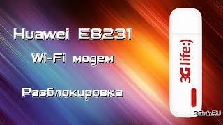 обзор и разблокировка модема Huawei E8231 Life:) Беларусь