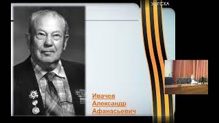 Аграрное образование и наука Среднего Урала в годы Великой Отечественной войны