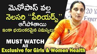 Exclusive Health Tips for Girls & Women Health | Dr.Namratha Health Tips | Health Qube