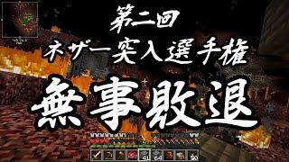 【Minecraft】ありきたりな高度工業#39【FTB Interactio…