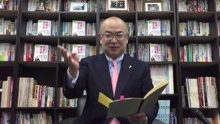 本田圭佑も行なっていた間違いノートの人生戦略はオススメです