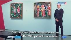 Natalia Goncharovan näyttely Ateneumissa