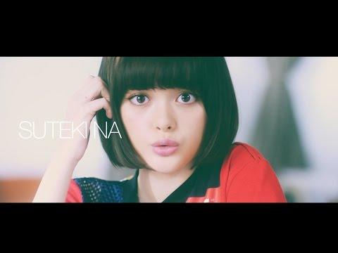 tofubeats - すてきなメゾン feat. 玉城ティナ