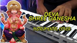 Deva Shree Ganesha | Instrumental Cover | Mithun Ingle