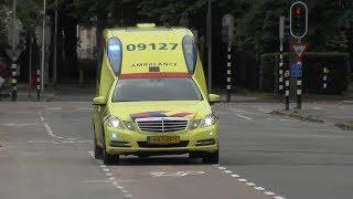 Onherkenbare Skoda en ambulances met spoed in Utrecht