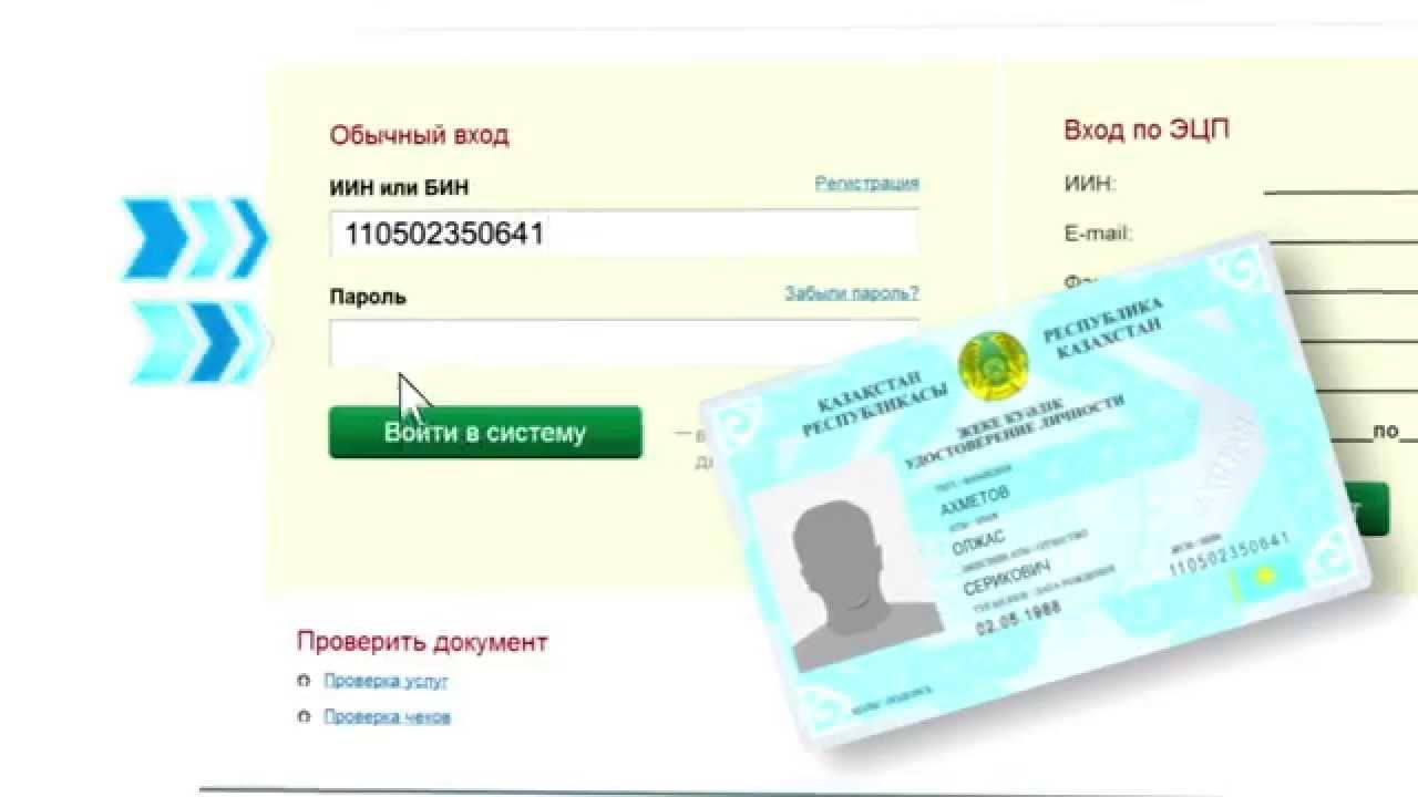 кредит 24 kz вход ренессанс кредит нижний новгород официальный сайт