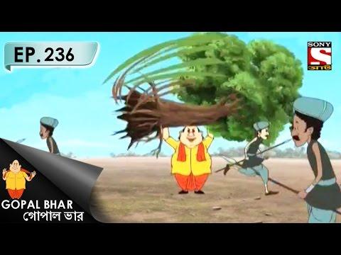 Gopal Bhar (Bangla) - গোপাল ভার (Bengali) - Ep 236 - Paloyan Gopal thumbnail