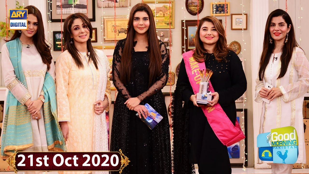 Good Morning Pakistan - Celebrities Doing Models' Makeover Competition - 21st Oct 2020 - ARY Digital