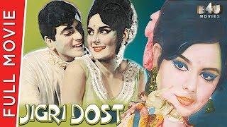 Jigri Dost | Hindi Full Movie | 1969 | Jeetendra, Mumtaz | Full HD 1080p