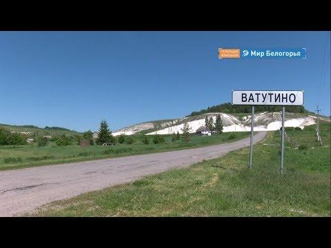 3 млн рублей переехавшим в Ватутино