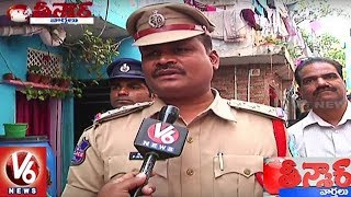 Telangana Police Begin Old Offenders Integrated Survey | Teenmaar News | V6 News