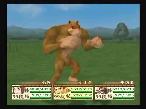PS2版 天外魔境3 NAMIDA マント...