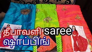 Diwali Pothys,ARRS Saree Shopping Haul