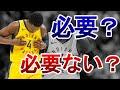 【NBA】ビクターオラディポはペイサーズに必要な選手なのか。重すぎる契約問題!