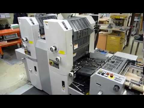 Hamada Printing Press Available for Sale