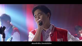 【OFFICIAL MV】ปีกเล็กเล็ก - วง ชงโคบอย