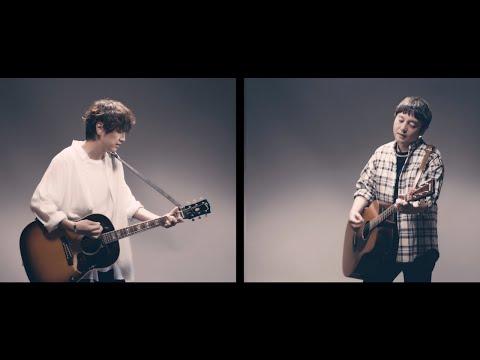 ゆず「そのときには」Music Video