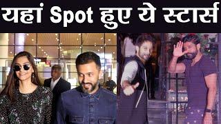Sonam Kapoor Anand Ahuja, Farhan Akhtar & Shahid Kapoor spotted by paparazzi at Airport   FilmiBeat