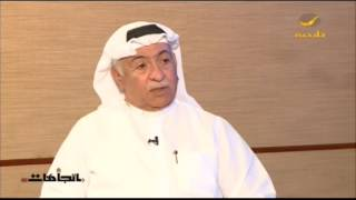 القس عمانويل غريب: هناك مسيحيون خليجيون في الكويت والبحرين منذ  100 عام