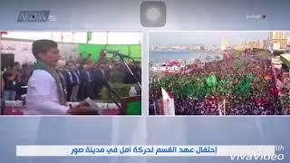 """كورال ثانوية الشهيد محمد سعد . المنشد """"صادق خليل"""""""