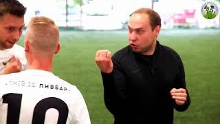 ????THIS IS ПИВБАР - WIFI BAR 4:2 I Огляд матчу I Silver League I Тур 1 I Favorit League 2019 / Видео