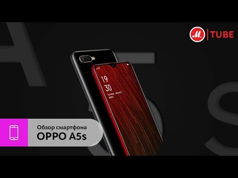 Обзор смартфона OPPO A5s (18+)