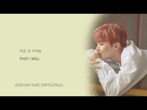 BTS (방탄소년단) - '바다 (Sea)' (Hidden Track) [Han|Rom|Eng lyrics]