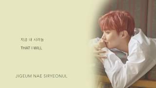 BTS (방탄소년단) - '바다 (Sea)' (Hidden Track) [Han|Rom|Eng lyrics]
