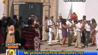 KYTHIRA  PANAGIA MYRTIDIOTISSA
