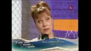 Предлагаю Евгении Васильевой сменить Тапочки  на  мою Калошину
