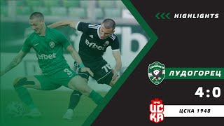 Лудогорец - ЦСКА 1948 4:0 | efbet Лига - ХХV кръг