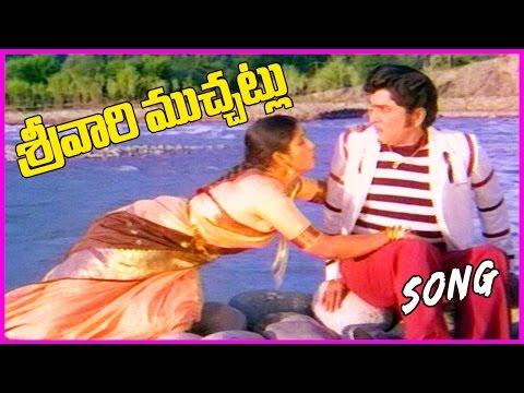 Srivari Muchatlu Song - Akkineni Nageswar Rao, Jayasudha and Jayapradha  Telugu movie bazaar