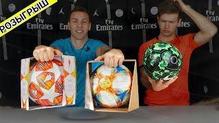 ПОРІВНЯННЯ М'ЯЧІВ Adidas Champions League vs Conext19 + Ексклюзивний м'яч !