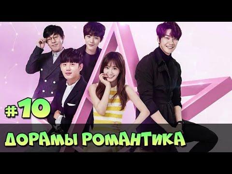 КИНО КОРЕЙСКИЙ СЕРИАЛ - смотреть кино онлайн бесплатно корейские сериалы