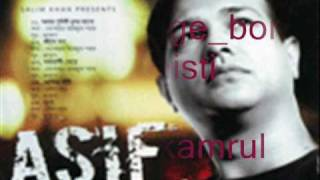 bangla song by asif bristilageboromisti