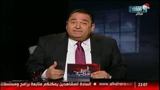 محمد على خير: ده كان لازم يكون من زمان