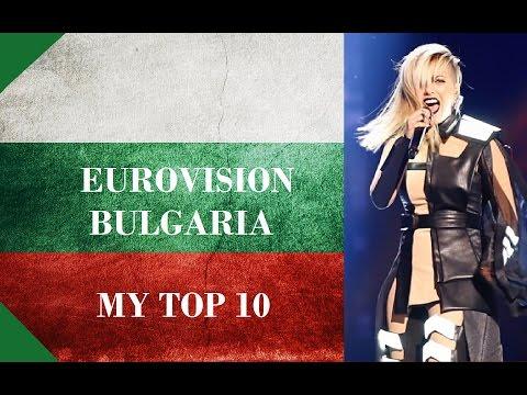 Bulgaria in Eurovision - My Top 10 [2000 - 2016]